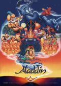 """Постер 9 из 12 из фильма """"Аладдин"""" /Aladdin/ (1992)"""