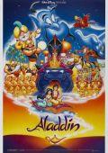 """Постер 1 из 12 из фильма """"Аладдин"""" /Aladdin/ (1992)"""