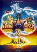 """Постер 3 из 12 из фильма """"Аладдин"""" /Aladdin/ (1992)"""
