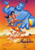 """Постер 8 из 12 из фильма """"Аладдин"""" /Aladdin/ (1992)"""
