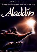 """Постер 12 из 12 из фильма """"Аладдин"""" /Aladdin/ (1992)"""