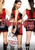 """Постер 2 из 2 из фильма """"Все чирлидерши умрут"""" /All Cheerleaders Die/ (2013)"""