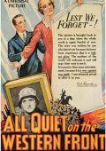 """Постер 2 из 21 из фильма """"На Западном фронте без перемен"""" /All Quiet on the Western Front/ (1930)"""