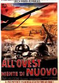 """Постер 21 из 21 из фильма """"На Западном фронте без перемен"""" /All Quiet on the Western Front/ (1930)"""