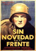 """Постер 14 из 21 из фильма """"На Западном фронте без перемен"""" /All Quiet on the Western Front/ (1930)"""