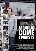 """Постер 2 из 2 из фильма """"И вот пришли туристы"""" /Am Ende kommen Touristen/ (2007)"""