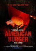 Американский бургер /American Burger/ (2014)