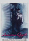 """Постер 3 из 8 из фильма """"Американский Жиголо"""" /American Gigolo/ (1980)"""