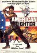 """Постер 2 из 4 из фильма """"Американский ниндзя"""" /American Ninja/ (1985)"""