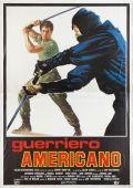 """Постер 3 из 4 из фильма """"Американский ниндзя"""" /American Ninja/ (1985)"""