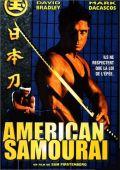 """Постер 1 из 2 из фильма """"Американский самурай"""" /American Samurai/ (1992)"""