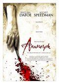 """Постер 3 из 3 из фильма """"Анаморф"""" /Anamorph/ (2007)"""