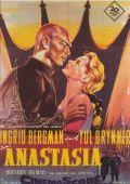 """Постер 1 из 10 из фильма """"Анастасия"""" /Anastasia/ (1956)"""