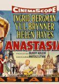 """Постер 4 из 10 из фильма """"Анастасия"""" /Anastasia/ (1956)"""