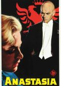 """Постер 7 из 10 из фильма """"Анастасия"""" /Anastasia/ (1956)"""