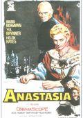 """Постер 8 из 10 из фильма """"Анастасия"""" /Anastasia/ (1956)"""