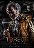 """Постер 9 из 13 из фильма """"Репортаж: Апокалипсис"""" /[REC] 4: Apocalipsis/ (2014)"""