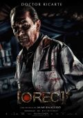 """Постер 13 из 13 из фильма """"Репортаж: Апокалипсис"""" /[REC] 4: Apocalipsis/ (2014)"""