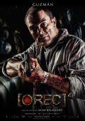 """Постер 12 из 13 из фильма """"Репортаж: Апокалипсис"""" /[REC] 4: Apocalipsis/ (2014)"""