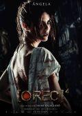 """Постер 7 из 13 из фильма """"Репортаж: Апокалипсис"""" /[REC] 4: Apocalipsis/ (2014)"""