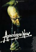 "Постер 20 из 26 из фильма ""Апокалипсис сегодня"" /Apocalypse Now/ (1979)"