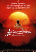 "Постер 16 из 26 из фильма ""Апокалипсис сегодня"" /Apocalypse Now/ (1979)"