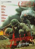 "Постер 12 из 26 из фильма ""Апокалипсис сегодня"" /Apocalypse Now/ (1979)"