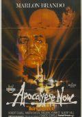 "Постер 8 из 26 из фильма ""Апокалипсис сегодня"" /Apocalypse Now/ (1979)"