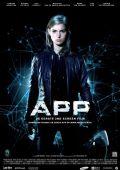 """Постер 2 из 2 из фильма """"Андроид"""" /App/ (2013)"""