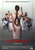 """Постер 1 из 1 из фильма """"День дурака"""" /April Fool's Day/ (1986)"""