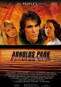"""Постер 1 из 1 из фильма """"Арнольдс Парк"""" /Arnolds Park/ (2007)"""
