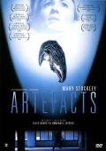 """Постер 1 из 1 из фильма """"Артефакты"""" /Artefacts/ (2007)"""