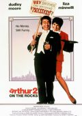 "Постер 1 из 1 из фильма ""Артур 2: На мели"" /Arthur 2: On the Rocks/ (1988)"