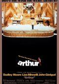 """Постер 3 из 8 из фильма """"Артур"""" /Arthur/ (1981)"""