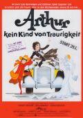 """Постер 7 из 8 из фильма """"Артур"""" /Arthur/ (1981)"""
