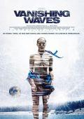 """Постер 1 из 1 из фильма """"Аврора"""" (2012)"""