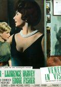 "Постер 1 из 9 из фильма ""Баттерфилд 8"" /BUtterfield 8/ (1960)"