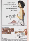 "Постер 9 из 9 из фильма ""Баттерфилд 8"" /BUtterfield 8/ (1960)"
