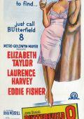"Постер 8 из 9 из фильма ""Баттерфилд 8"" /BUtterfield 8/ (1960)"