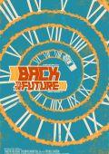 "Постер 11 из 13 из фильма ""Назад в будущее"" /Back to the Future/ (1985)"