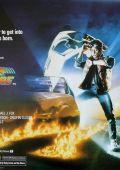 "Постер 13 из 13 из фильма ""Назад в будущее"" /Back to the Future/ (1985)"