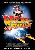 "Постер 8 из 13 из фильма ""Назад в будущее"" /Back to the Future/ (1985)"