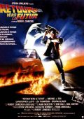 "Постер 3 из 13 из фильма ""Назад в будущее"" /Back to the Future/ (1985)"