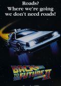 "Постер 5 из 10 из фильма ""Назад в будущее 2"" /Back to the Future Part II/ (1989)"