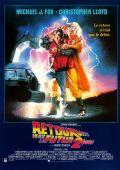 "Постер 4 из 10 из фильма ""Назад в будущее 2"" /Back to the Future Part II/ (1989)"