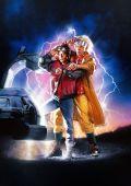 "Постер 3 из 10 из фильма ""Назад в будущее 2"" /Back to the Future Part II/ (1989)"
