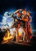 "Постер 2 из 6 из фильма ""Назад в будущее 3"" /Back to the Future Part III/ (1990)"