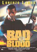 """Постер 1 из 1 из фильма """"Гадюка"""" /Bad Blood/ (1994)"""