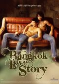 """Постер 5 из 10 из фильма """"Бангкокская история любви"""" /Bangkok Love Story/ (2007)"""
