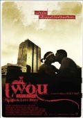 """Постер 2 из 10 из фильма """"Бангкокская история любви"""" /Bangkok Love Story/ (2007)"""